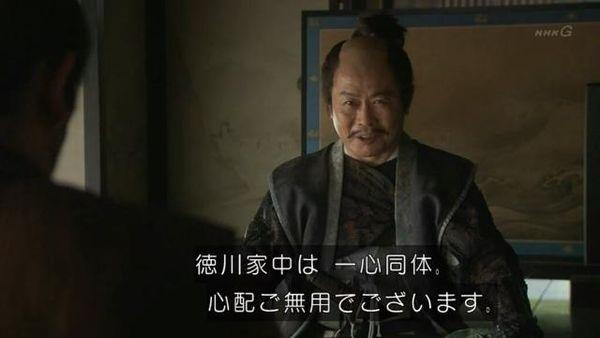 石川和正 秀吉にトップハンティ...